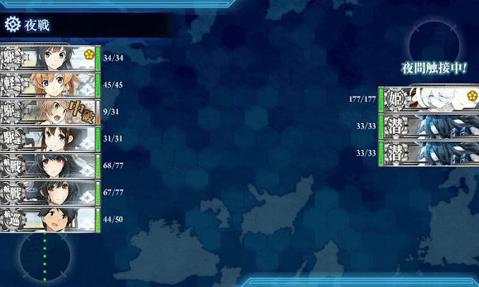艦これ_2017年_秋イベ_E4_ギミック_2_25.png