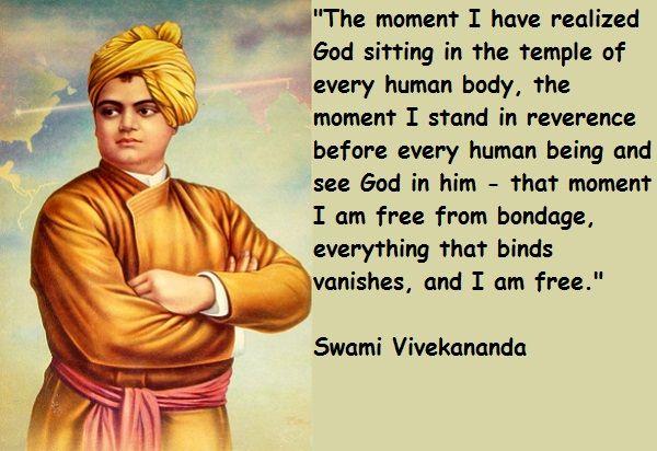 swami chinmayananda quotes