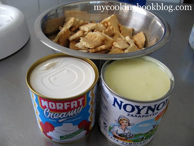 Пъстра Змия от бисквити, кондензирано мляко, сметана и бадеми