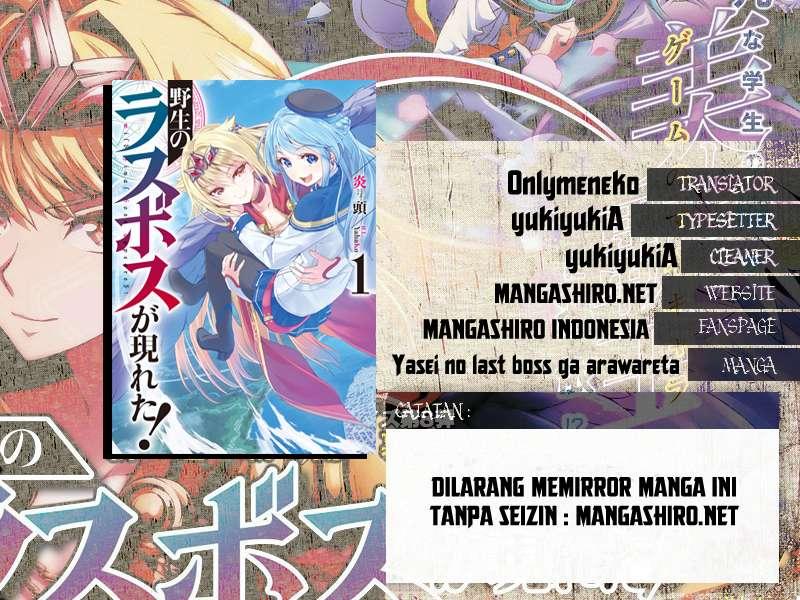 Yasei no Last Boss ga Arawareta: Chapter 01 - Page 1
