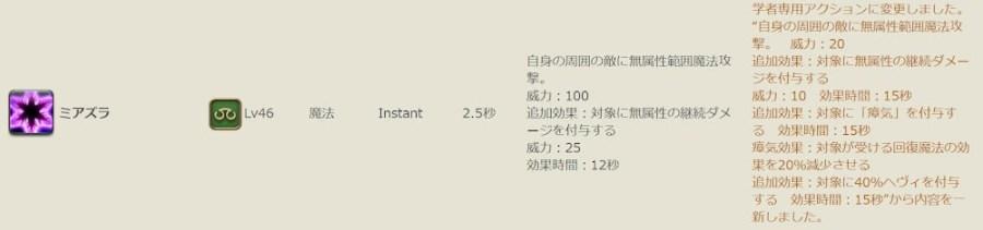 7693707a-3fcd-4460-a5e2-113b320a45c9.jpg