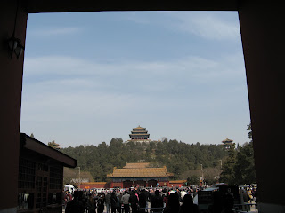 2560The Forbidden Palace