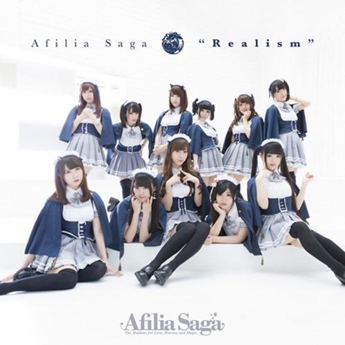 Afilia Saga_Realism_album_DVDcover