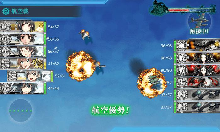 艦これ_2期_2-5_002.png
