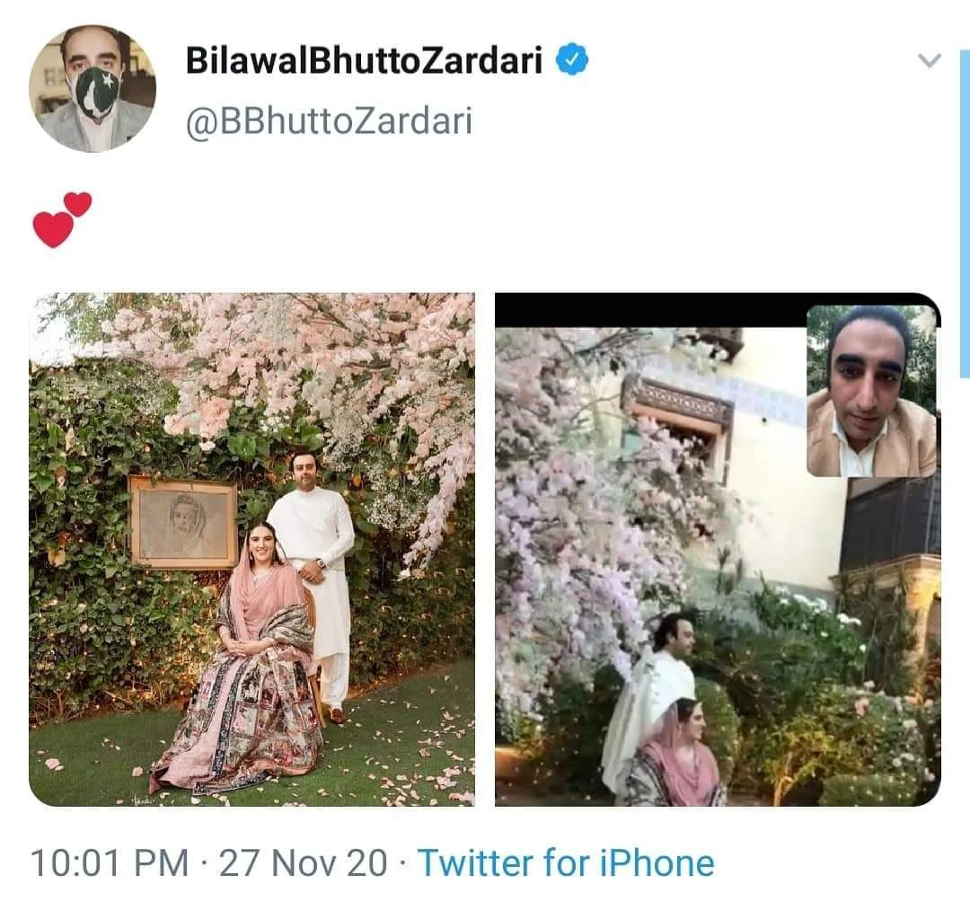 Beautiful Pictures of Bakhtawar Bhutto Zardari Engagement which was attended by Famous Personalities
