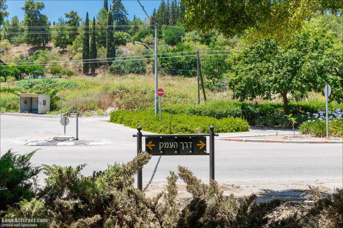 Серия рассказов о городах Израиля «Точки над i» - Посёлок Йокнеам | Points over Israel - Yokneam village | LookAtIsrael.com - Фото путешествия по Израилю