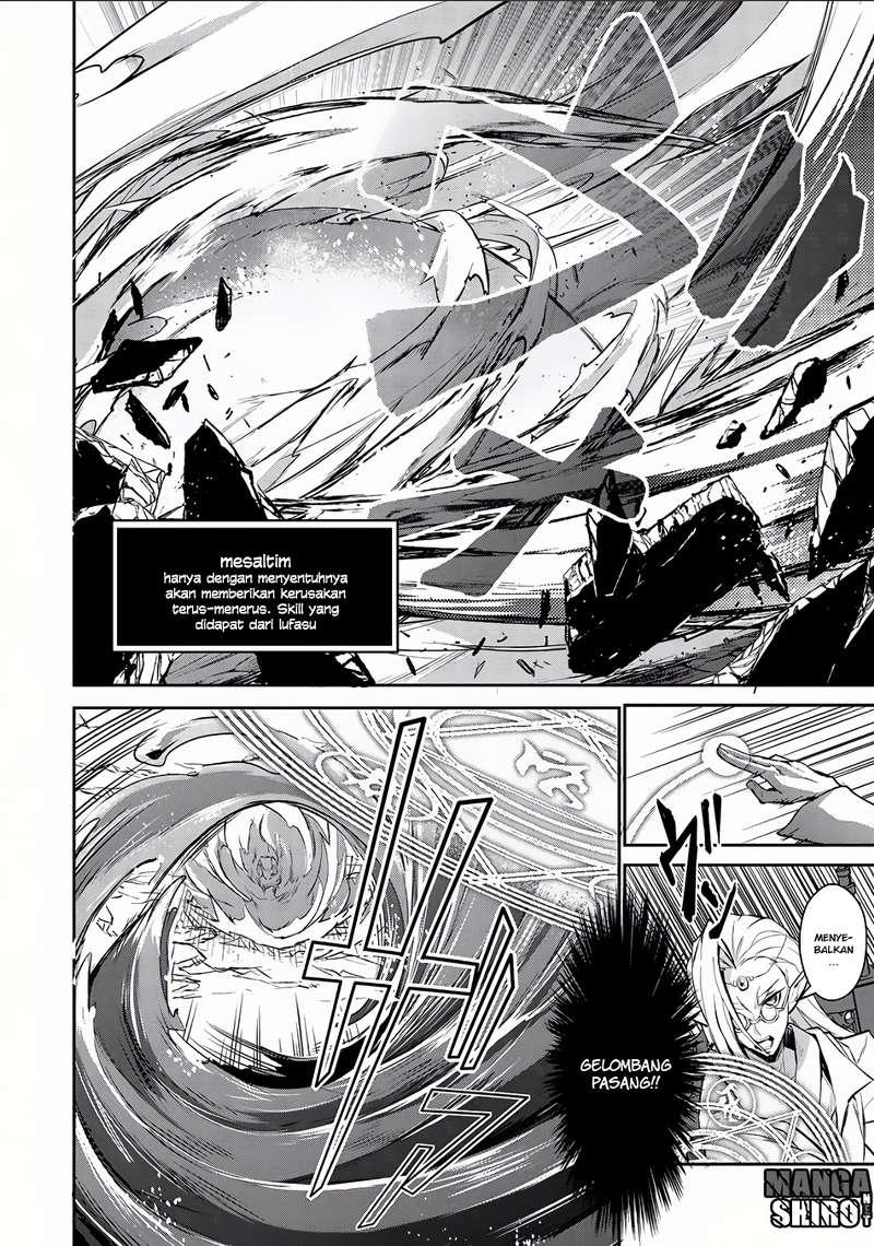 Yasei no Last Boss ga Arawareta: Chapter 04 - Page 16