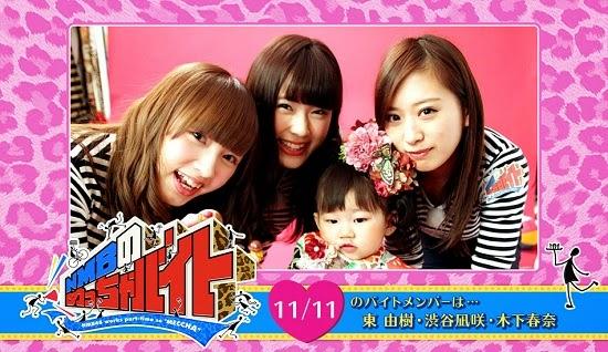 (TV-Variety)(720p) NMB48 – NMBのめっちゃバイト ep18 141111