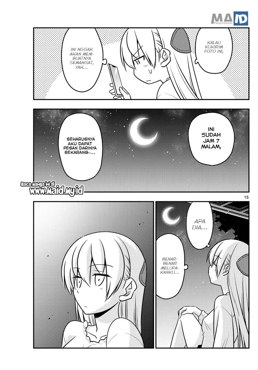 Tonikaku Kawaii: Chapter 59 - Page 17