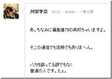 kaweehitei_thumb.jpg