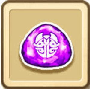 murasaki-rune.png