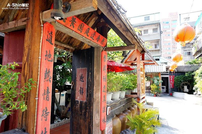 台北蘆洲老厝邊庭園西餐廳7