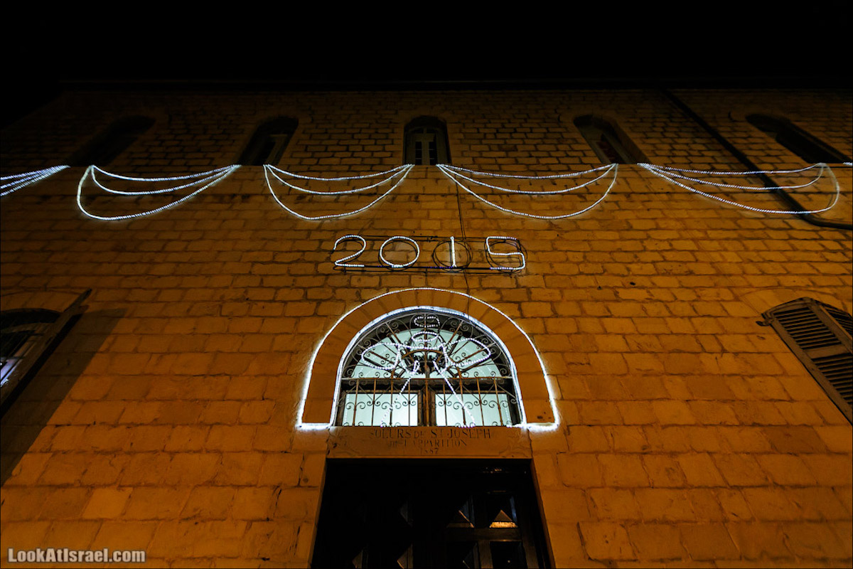 Год 2015 по версии LookAtIsrael.com