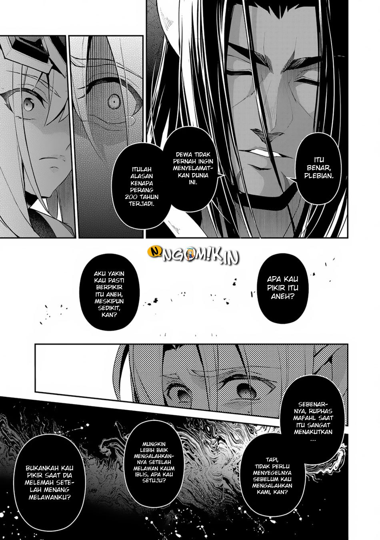 Yasei no Last Boss ga Arawareta: Chapter 18 - Page 36