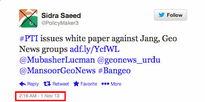 Sidra Saeed starts the geo White paper controversy