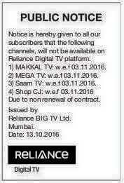 4 Channels will be discontinued from November. 1