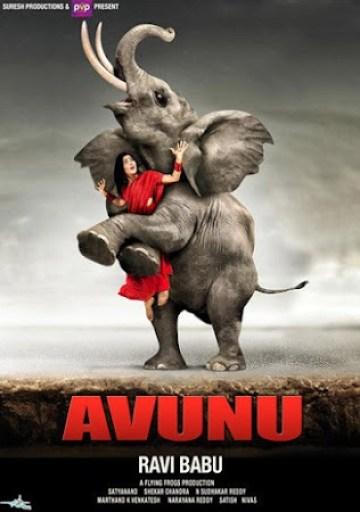 Avunu Avunu 2012 300MB Full Movie WorldFree4u Hindi Dubbed