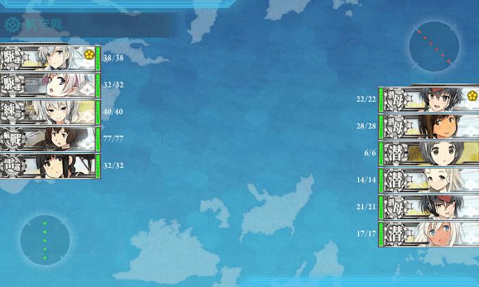 艦これ_五周年任務_四_肆_演習_05.png
