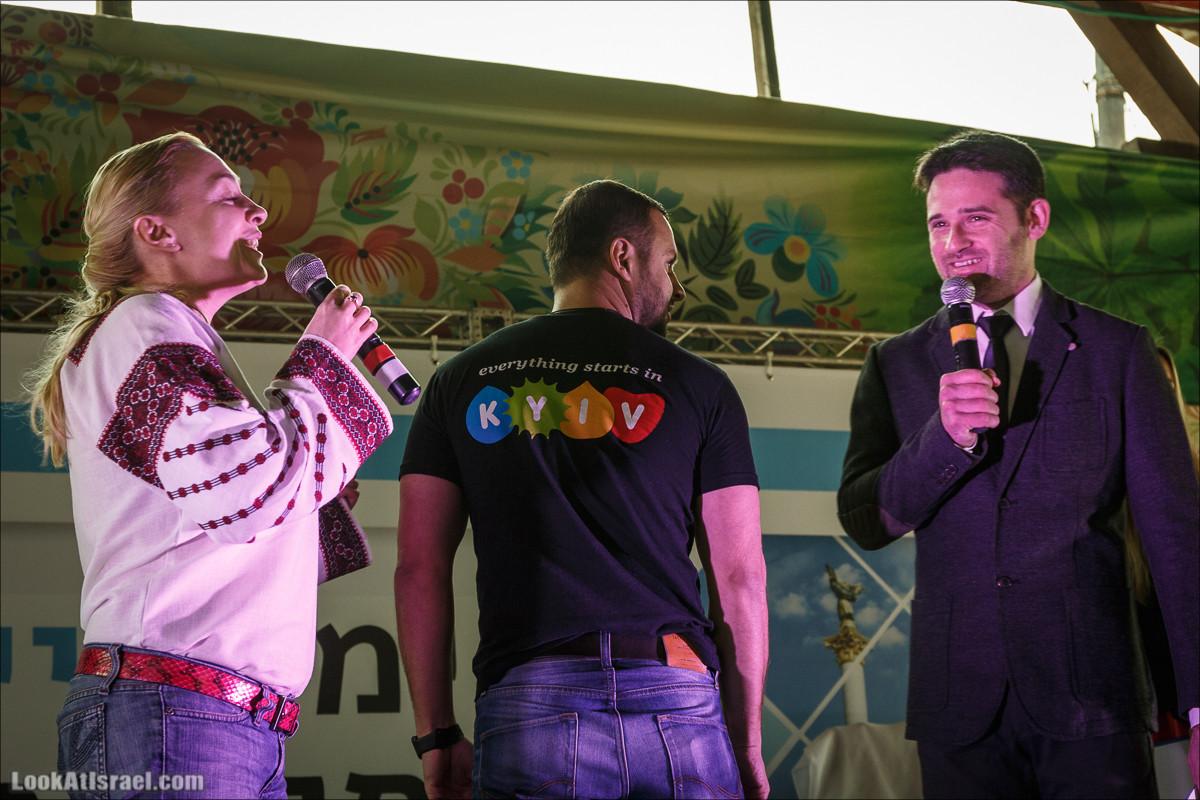 Дни Киева в Тель-Авиве | Kyiv days in Tel-Aviv | ימי קייב בתל אביב | LookAtIsrael.com - Фото путешествия по Израилю