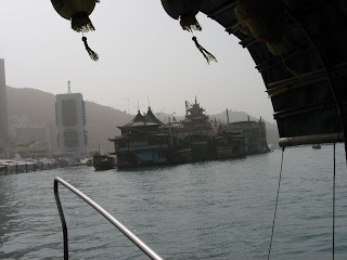 0070Cruise on Victoria Harbour