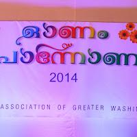 2014-09-20-021-KAGWOnam