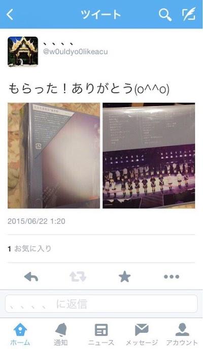 乃木坂46のDVDを貰ったことを報告