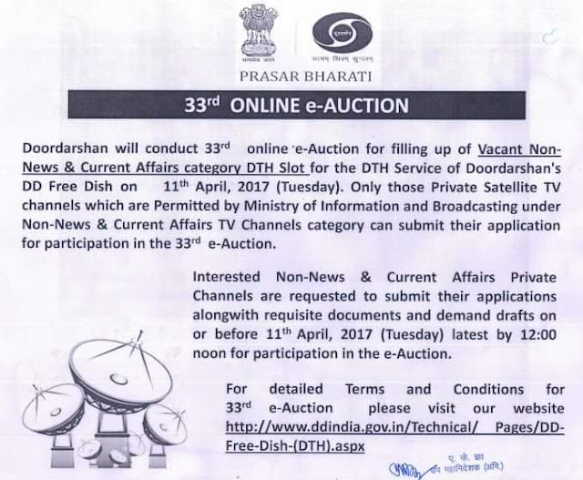 Doordarshan is orgnizing 33rd E-Auction For Entertainment channels 1