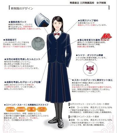 青森県立三沢商業高等学校の女子の制服