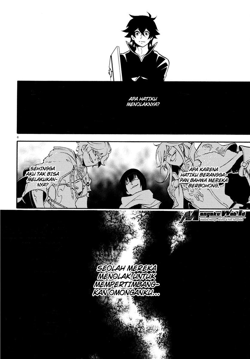 Tate no Yuusha no Nariagari: Chapter 34 - Page 7