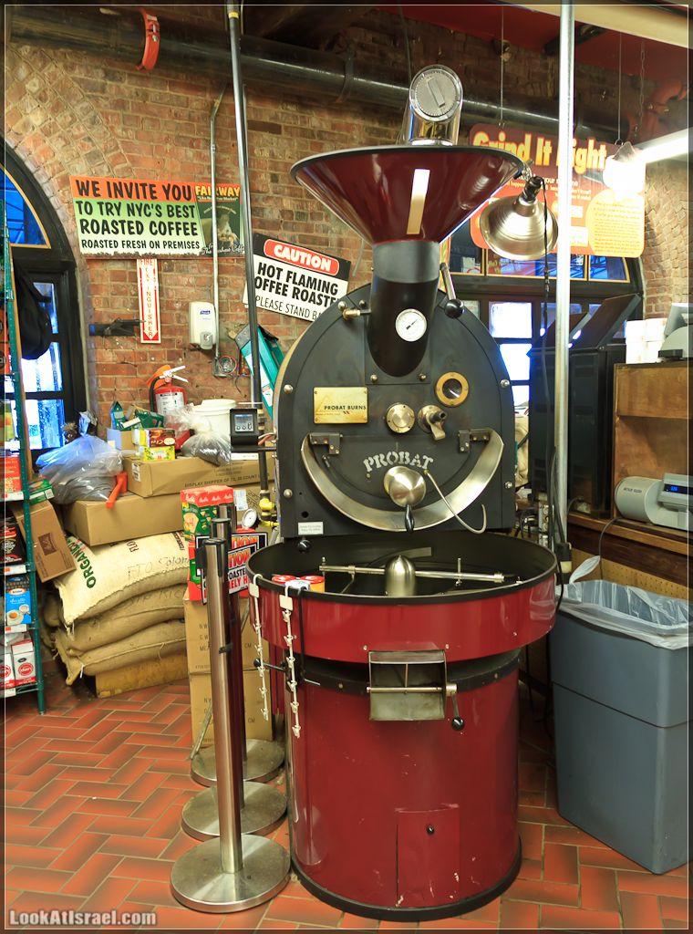 Машина для обжига кофе