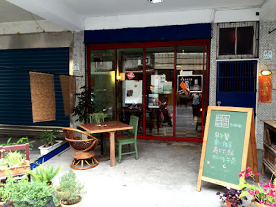 宜蘭好食好森咖啡&註書店