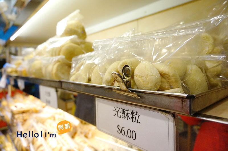 香港伴手禮推薦,齒來香蛋卷-6