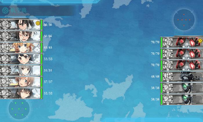 艦これ_2018年_冬イベ_E6_撃破ゲージ1_17.png