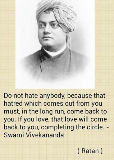 swami vivekanand thoughts in hindi