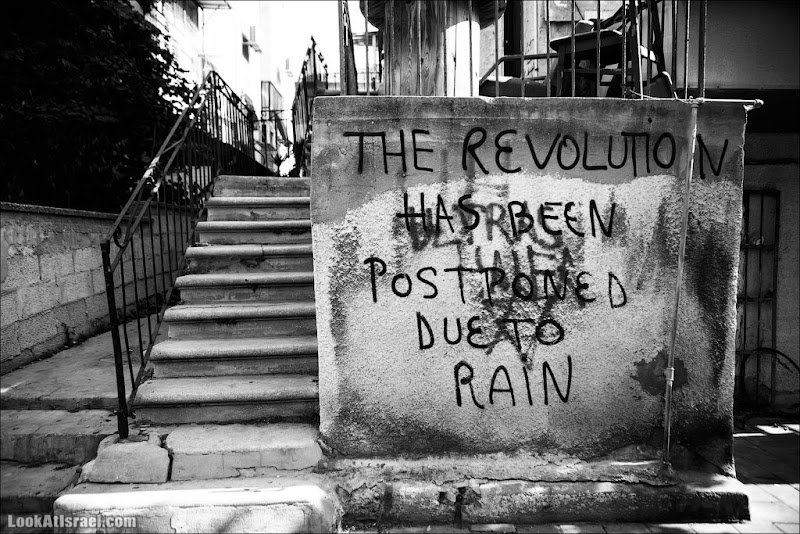 Граффити Тель Авива о революции