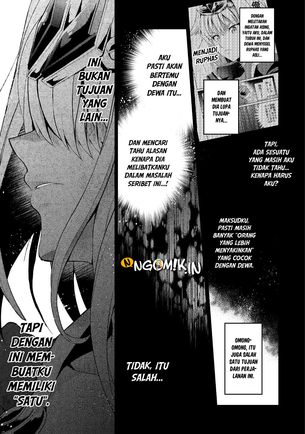 Yasei no Last Boss ga Arawareta: Chapter 20 - Page 23