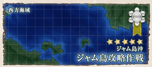 艦これ_2期_4-1_015.png