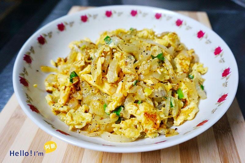 洋蔥炒蛋-5