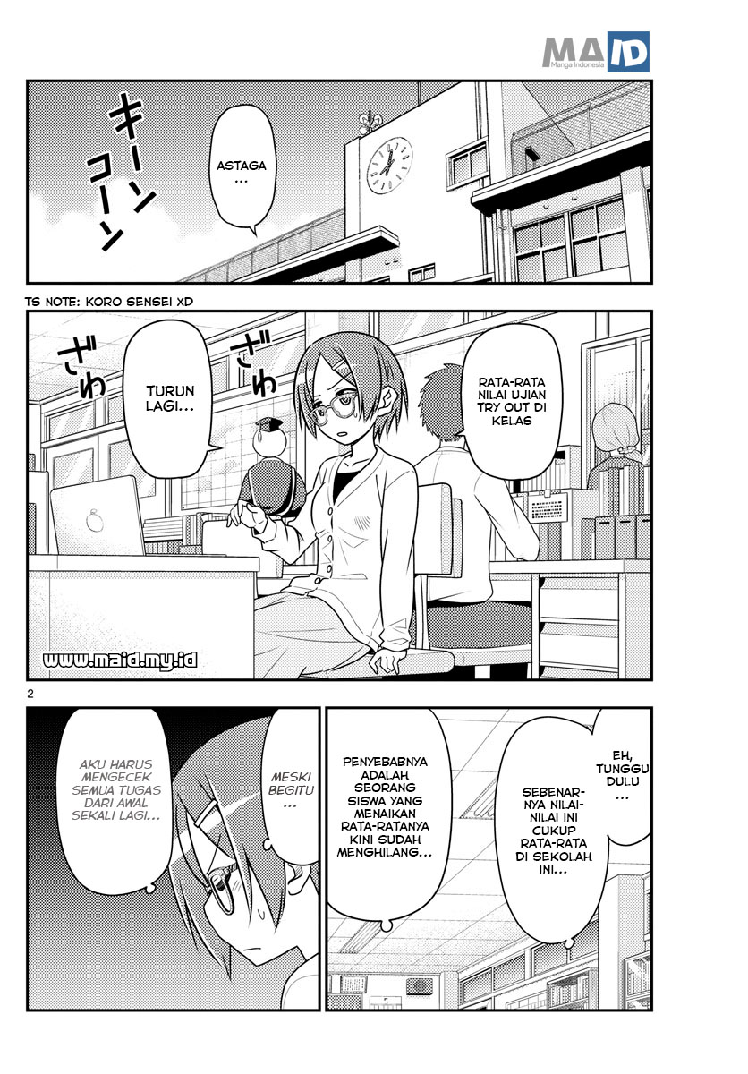 Tonikaku Kawaii: Chapter 48 - Page 5