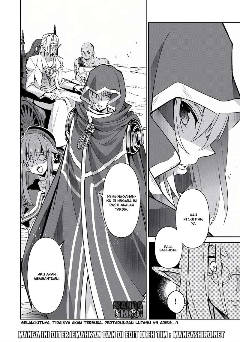 Yasei no Last Boss ga Arawareta: Chapter 04 - Page 29
