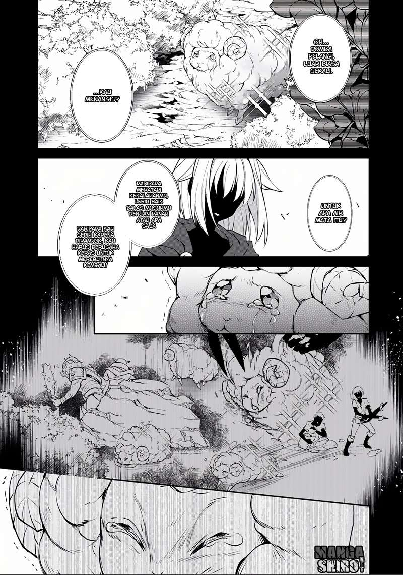 Yasei no Last Boss ga Arawareta: Chapter 04 - Page 2