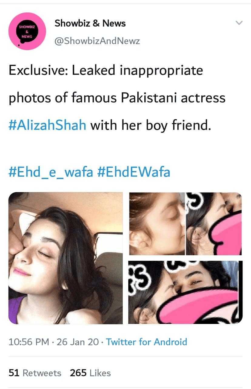 Alizeh Shah Leaked Pictures Surface Online