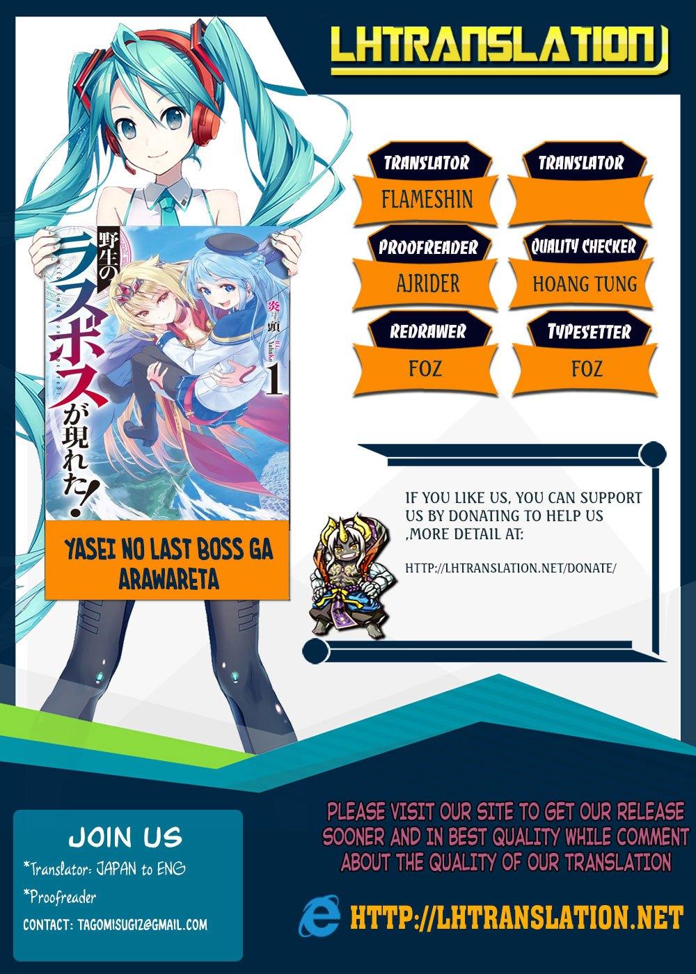 Yasei no Last Boss ga Arawareta: Chapter 18 - Page 3