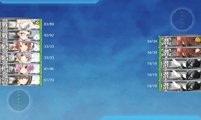 艦これ_2期_4-5_008.png