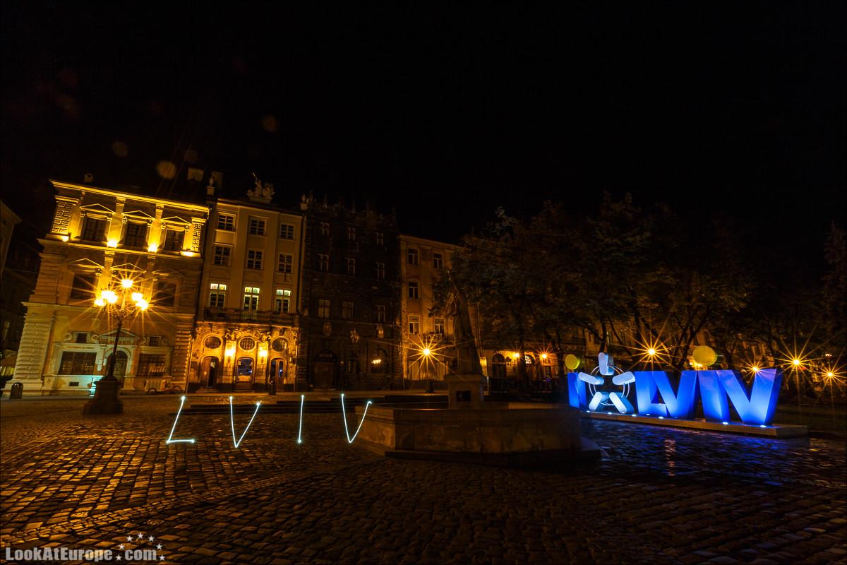 Ночь в городе Львов