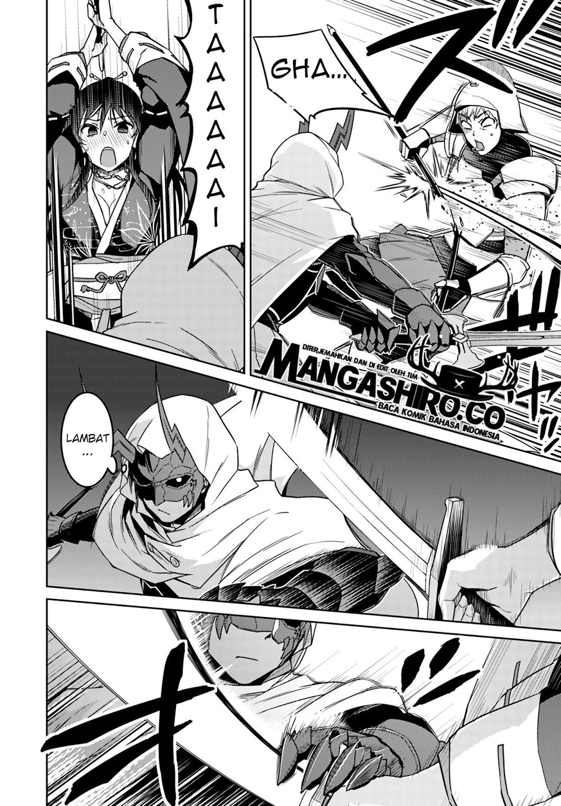 Nidome no Jinsei wo Isekai de: Chapter 37.2 - Page 5