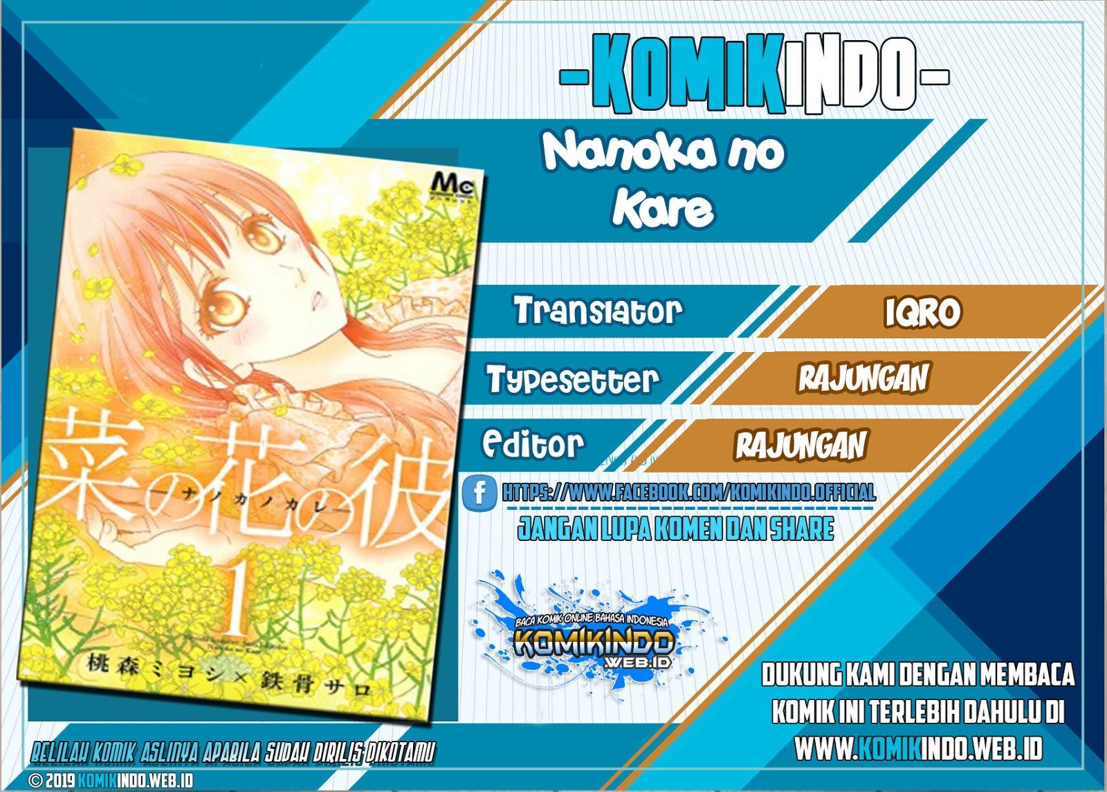 Nanoka no Kare: Chapter 15 - Page 1