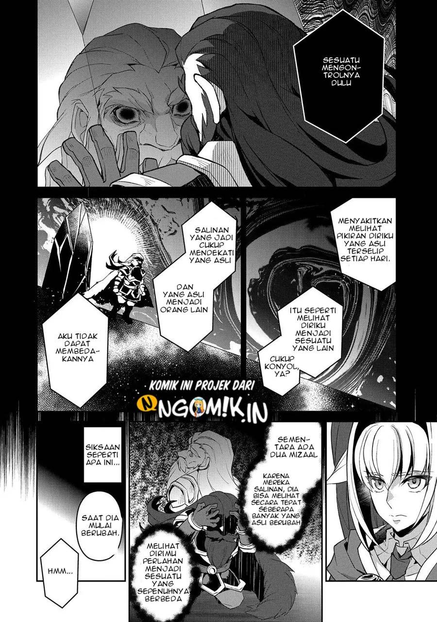Yasei no Last Boss ga Arawareta: Chapter 26.2 - Page 4