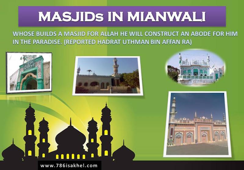 MASJIDS IN MIANWALI