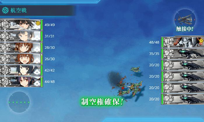 艦これ_2期_2-3_001.png